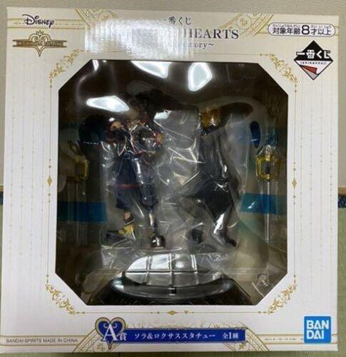 Ichiban kuji Kingdom Hearts Second memory Sora /& Roxas Figure Japan A prize