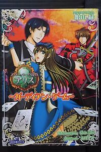 JAPAN-novel-Clover-no-Kuni-no-Alice-Wonderful-Wonder-World-Guardian-Game