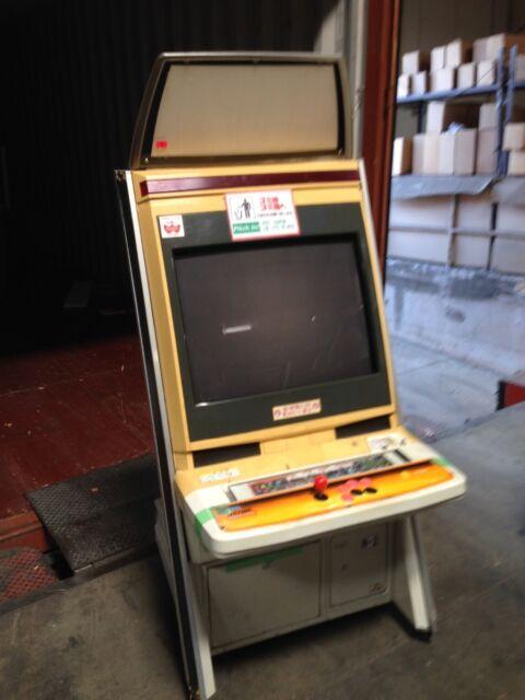 arcade game sega new net city