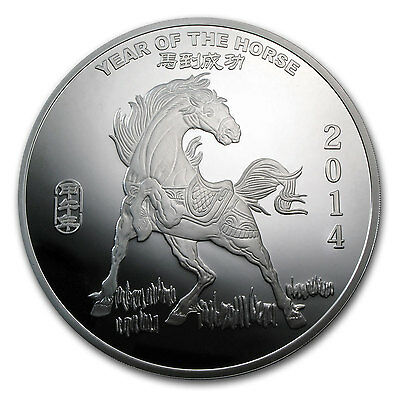 10 oz Silver Round - APMEX (2014 Year of the Horse) - SKU #77549