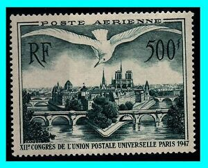 P-Aerienne-20-Mouette-a-PARIS-PLAGE-Neuf-Cote-42-Lot-Timbre-France