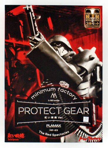 The Red Spectacles plamax MF-23 Protect Gear 1//20 MAX FACTORY SET FIGURE NEW