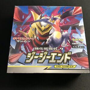 Pokemon-Kartenspiel-Sun-amp-Moon-Erweiterungspaket-GG-Ende-Versiegelt-Booster-Box-Japanese