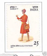PHILA733 INDIA 1977 INPEX 77 NATIONAL PHILATELIC EXHIBITION 25p MNH