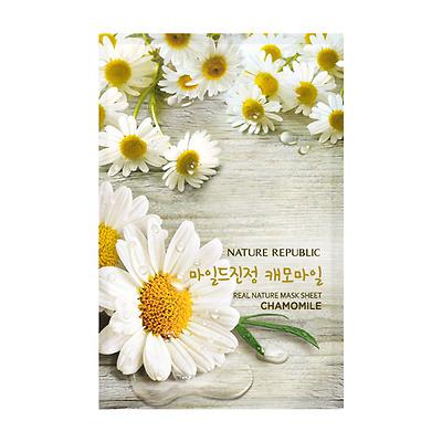 [Nature Republic] Real Nature Face mask Sheet x 3 ea Korean Mask Pack