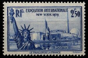 Exposition-NEW-YORK-1939-Neuf-Cote-35-Lot-Timbre-France-n-458