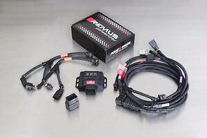 Remus-Powerizer-plugin-tuning-box-Volkswagen-T5-7H-09-2-0-TDI-84-PS-CR
