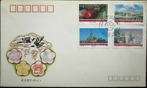 China-FDC-1990-T-152-The-Achievement-in-China-039-s-Socialist-Construction