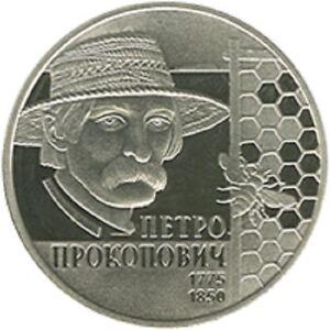Ukraine-2-Hryvnias-Petro-Prokopovych