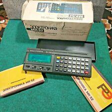 ELEKTRONIKA MK-52 Russian Programmed Calculator BOXED Soviet Vintage USSR