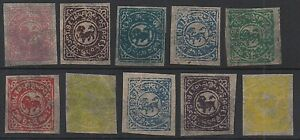 EARLY-TIBET-FAKE-COUNTERFEIT-STAMPS