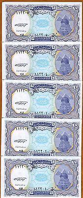 Blue Colour UNC P-189a Egypt 10 Piastres 1998