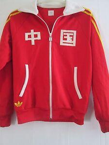 ligeramente Investigación pronóstico  2008 Adidas Originals Olympic Team China Track Jacket Size Medium Small  /41560 | eBay