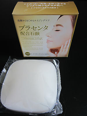 Compare Mosbeau Made in Japan Beauty Fabulous PLACENTA SOAP