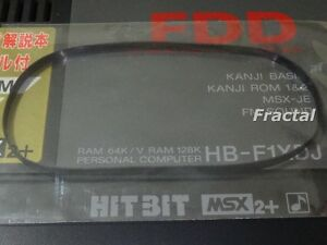 MSX-2-2-Rubber-Belt-for-Floppy-Disk-Drive-SONY-HB-F1-XD-XDmk2-XDJ-XV-NEW