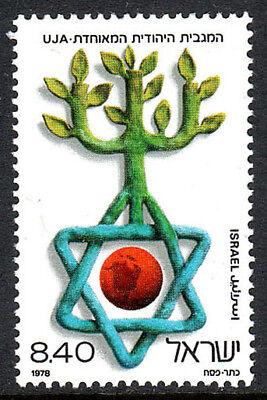 Postfrisch Davidstern Und Wachsende Baum Herzhaft Israel 707 1978 Produkte Werden Ohne EinschräNkungen Verkauft