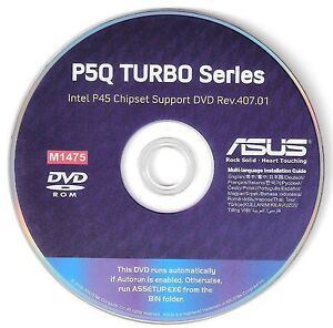 Asus P5QC Intel Matrix Storage Manager XP