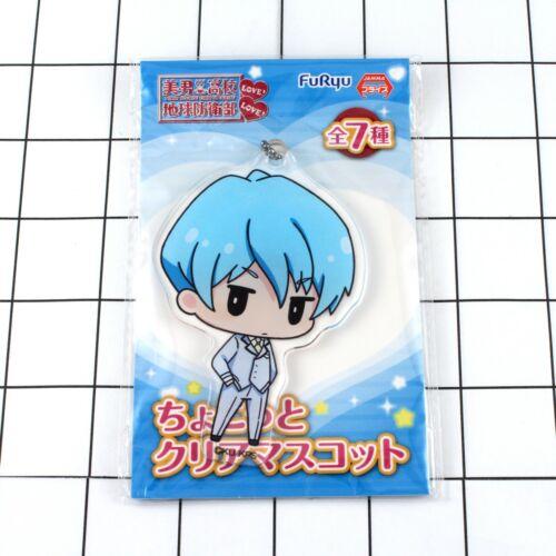 acrylic strap keychain prize 4 choices Cute High School Earth Defense Club Love