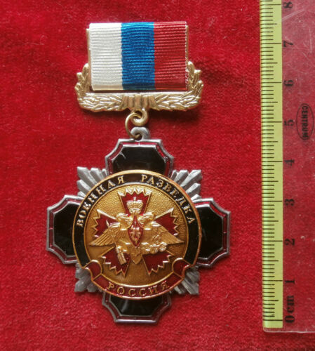 """Russian medal  /""""Military intelligence/"""""""