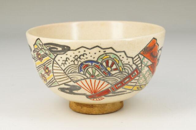F/S MINT NINSEI Stamp KYOTO Ware Tea Bowl KANNYU Folding Fan pattern 654k06