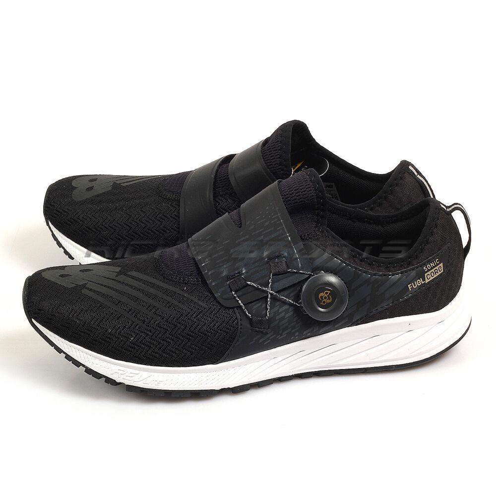 New Balance MSONIBS 2E Black & White Performance Lightweight Running Shoes NB