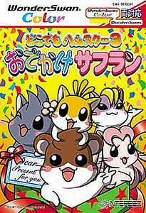 Dokodemo Hamster 3: ODekake Safuran WonderSwan Japan Version