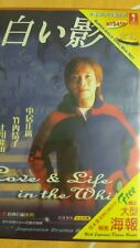 NEW Original Japanese Drama VCD Shiroi kage 白い影 White Shadow/Love and Life in th
