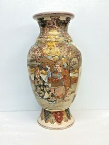 Antique-Japanese-Satsuma-Hand-Painted-Porcelain-Vase-with-Gold-Gilt