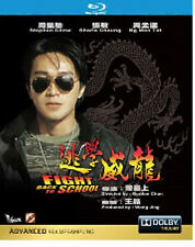 Fight Back To School (1991)Blu-ray) - Stephen Chow (Region All)