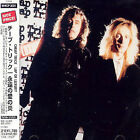 Lap of Luxury by Cheap Trick (CD, Aug-2003, Sony)