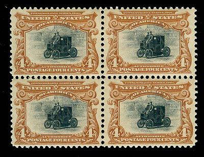 Us Briefmarken #296 Block Mint Og Lh Xf äRger LöSchen Und Durst LöSchen Analytisch Momen Briefmarken