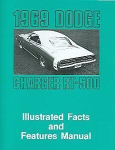 1969-69-DODGE-CHARGER-RT-ILLUSTRATED-FACTS