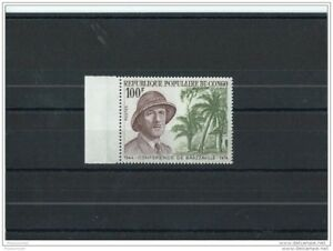 LOT-052017-106A-CONGO-1974-YT-N-355-NEUF-SANS-CHARNIERE-MNH-GOMME-D-039