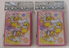 Japanese Pokemon Official Card Sleeves Mega Altaria Pikachu 2 Packs (64 Sleeves)