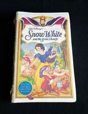 NEW! 1994 Walt Disney's MASTERPIECE Collection Snow White and the Seven Dwarfs