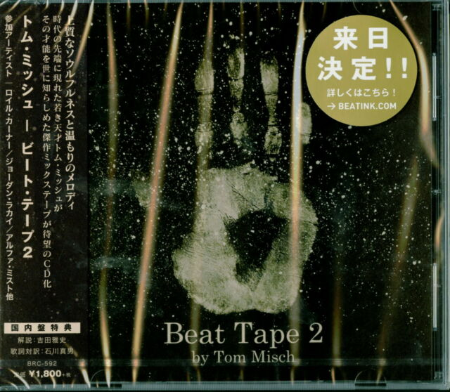TOM MISCH-BEAT TAPE 2-JAPAN CD D73