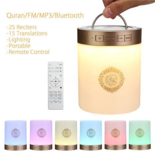 Quran Ramadan bluetooth Akku Kabellos Lautsprecher LED Touch Lampe Licht