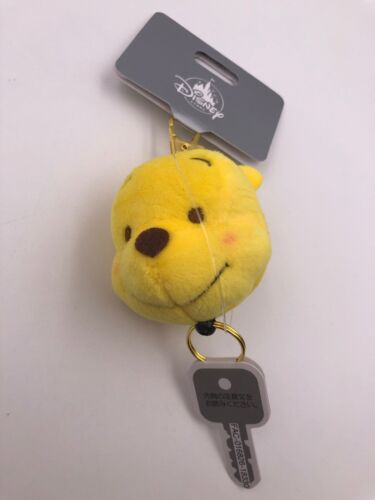 C2 Winnie The Pooh Disney Store Japan Retractable Plush Key Holder Keychain