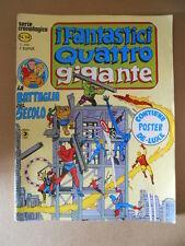 I FANTASTICI QUATTRO Gigante Serie Cronologica n°14 1979 ed. Corno [G734B] BUONO
