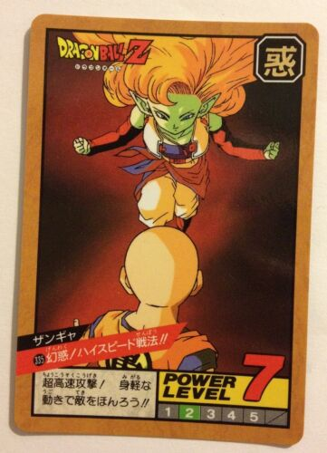 Dragon ball Z Super battle Power Level 335