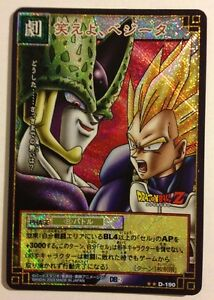 Dragon Ball Card Game Prism D-190 Mrwwcggd-07183338-334564258