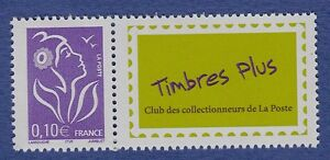 Timbre-FRANCE-Neuf-MNH-TBE-034-Timbre-plus-034-2006-n-3916A-vignette-MARIANNE