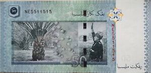 RM50-Muhammad-Ibrahim-sign-Fancy-Binary-Number-Note-NE-5511515