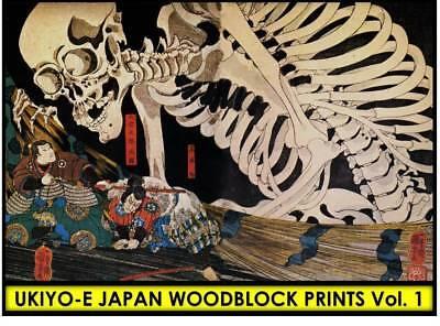 VINTAGE JAPANESE WOODBLOCK PRINT ukiyoo-e YOKAI ONI DEMON Hokusai Art Images CD