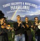 Parakalamos 0788065310127 by Yiannis Chaldoupis & Moukliomos CD
