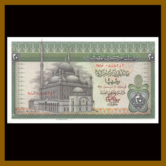BUNDLE P-70 New Egypt 1 Pound 2018 UNC Consecutive Pack of 100 PCS