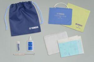 YAMAHA-KOSBBP5-Piston-Tuba-Maintenance-Cleaning-Goods-Care-Set-Kit-Cloth