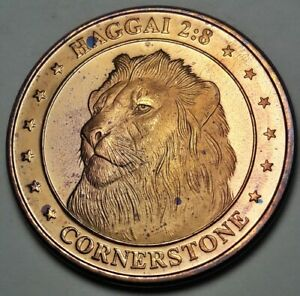 SILVER-ROUND-CORNERSTONE-MINT-LION-HAGGAI-2-8-BU-UNC-FLAWLESS-COLOR-TONED-DR
