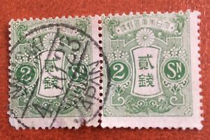 JAPON-TAZAWA-2-SEN-2-Bloc-1914-Filigrane-Vertical-Zigzags