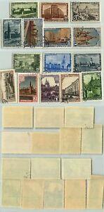 LA-RUSSIE-URSS-1947-SC-1132-1146-utilisee-f6775
